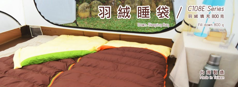 C108E Sleeping Bag