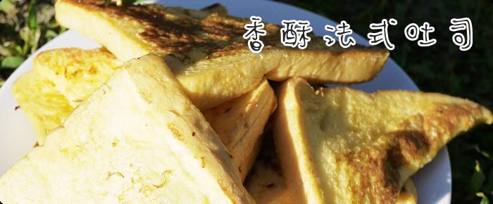 http://info.mountrakaso.com/outdoor-cooking/cassette-gas-cooker/xiang-su-fa-shi-tu-si