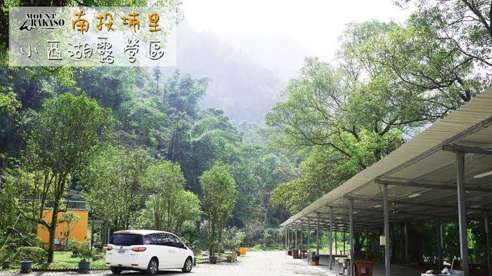 http://info.mountrakaso.com/Campgrounds/nantou/bu-li-xiao-xi-hu