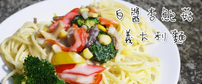http://info.mountrakaso.com/outdoor-cooking/cassette-gas-cooker/bai-jiang-xing-bao-gu-yi-da-li-mian