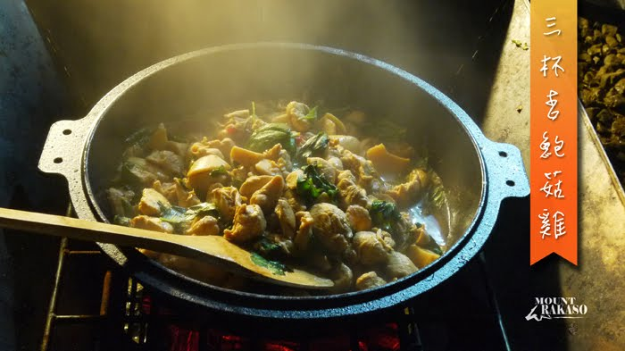 http://info.mountrakaso.com/outdoor-cooking/dutch-oven-recipes/san-bei-xing-bao-gu-ji