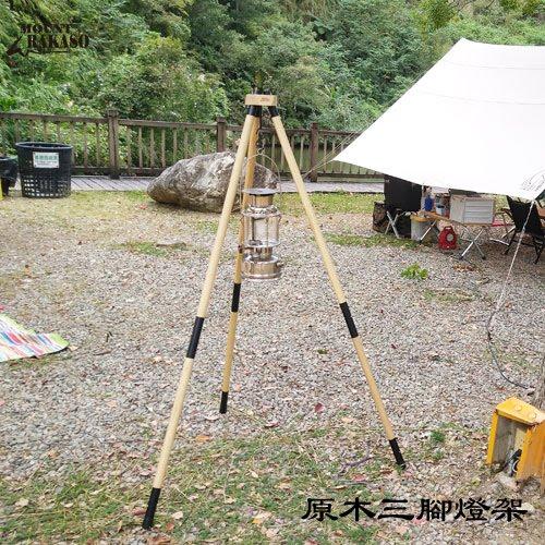 http://www.formay.com.tw/outdoor/mr-mcp/330-mcp-lantern-tripod